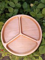 Менажница из дерева круглая