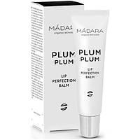 "MD Бальзам для губ ""Plum Plum"" / Plum Plum Lip Balm, 15 мл"