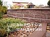 Блок заборный 300х200х100 «Золотой мандарин» двухсторонний скол, коричневый