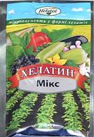 Добриво Хелатин Мікс