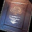 Родословная книга на украинском языке, фото 8