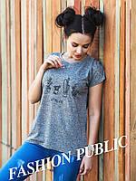 Женские молодежные стильные футболки