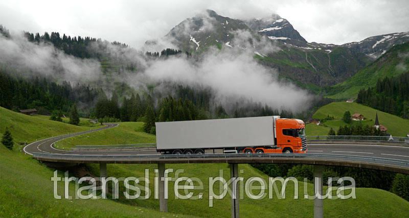 Грузовые перевозки Австрия- Украина