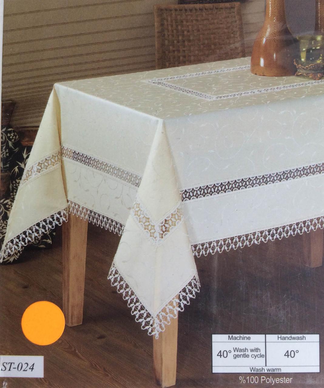 Скатерть Тройное кружево Kugulu 160*300