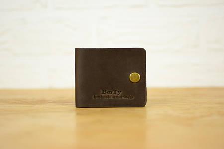 Компактный кошелек на лето  10211  Шоколад
