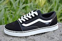 Кеды, кроссовки мужские качественная копия Vans Ванс черные кожа Китай. Экономия