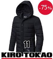 Японская куртка весна-осень Киро Токао - 4864