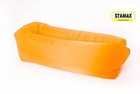 Ламзак бескамерный оранжевый