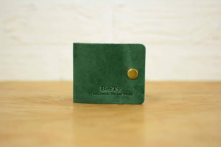 Компактный кошелек на лето |10314| Зеленый