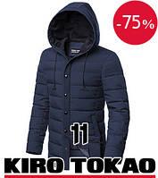 Японская куртка весна-осень мужская Киро Токао - 4864