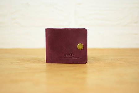 Компактный кошелек на лето |10316| Фиолетовый