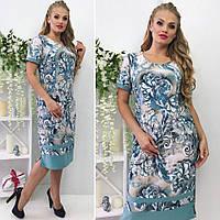 Женское платье 63- с цветочным принтом, фото 1