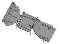 Защита двигателя, КПП и радиатора Ford Fusion 2002-2012 V-все бензин