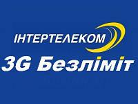"""Тариф """"Інтернет 222"""" для мобильного 3G интернета."""