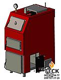 Твердотопливный котел Ретра-4М DUO мощностью 50 кВт, фото 2