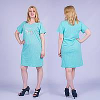 Женская ночная сорочка для кормления Турция. MORAL 210-2 M-R. Размер 48-50.