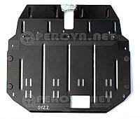 Защита двигателя, КПП и радиатора Volkswagen Jetta 2011- V-1,6TDI; АКПП/МКПП