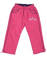 Брюки детские зимние Dress 3001-4