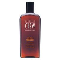 "Гель для душа ""Защита от пота 24 часа"" American Crew 24-Hour Deodorant Body Wash"