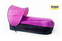 Ламзак нейлон с навесом фиолетовый