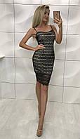 Платье женское гипюровое