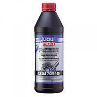 Трансмісійне масло Liqui Moly Vollsynthetisches Hypoid-Getriebeoil (GL-5) LS 75W-140 1л