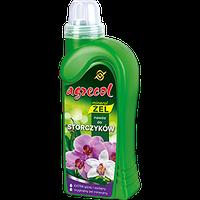 Agrecol Добриво-гель для орхідей 250 мл/ Агрекол Удобрение-гель для орхидей 250 мл