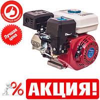 Бензиновый двигатель VORSKLA ПМЗ 196 для мотоблока (Лицензионная копия НОNDA)