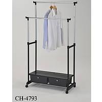 """Стойка для одежды двойная с ящиками """"WCH-4793"""""""