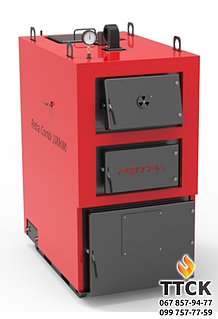 Твердотопливный котел Ретра-4М COMBI мощностью 100 кВт
