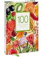 100 самых полезных продуктов Кардаш А