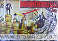 """Экономическая настольная игра малая """"Монополия"""", укр."""