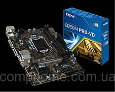 Игровой компьютер Core i5-7400 / ROG GTX1050 Ti / 8GB , фото 2