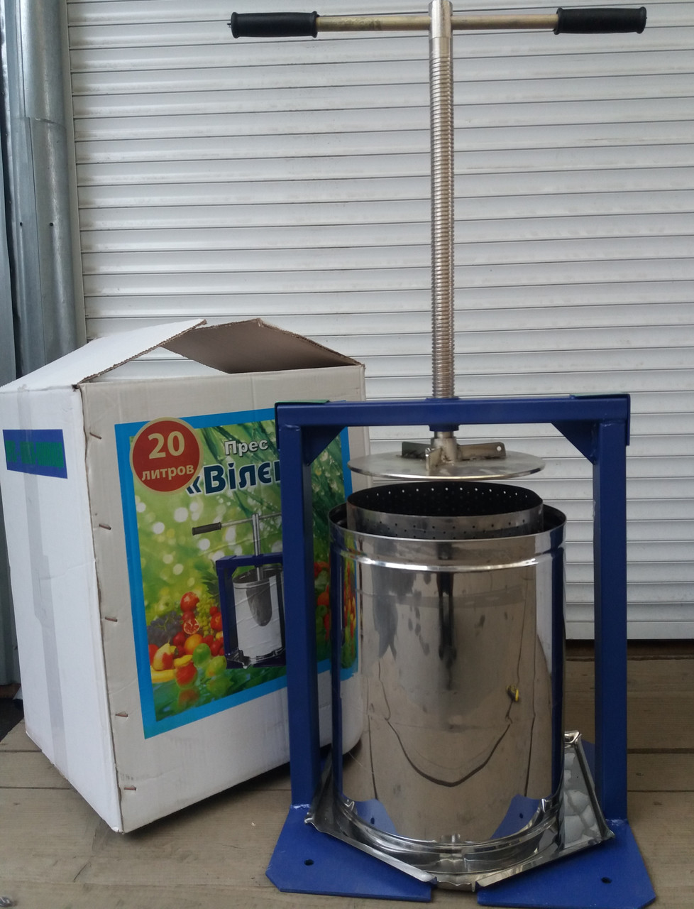 Пресс для сока винтовой Вилен 20 л.