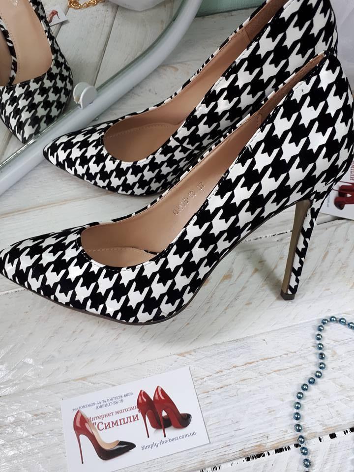 26cce0c98f09 Черно-белые туфли лодочки