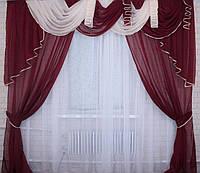 Ламбрекен и шторы на 2.5 м карниз бардового цвета