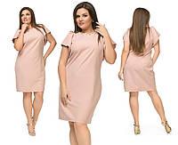 Женское платье батал 5662-1 Appeleline, фото 1