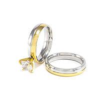 Два кольца серебристо-золотистых с фианитом и без Арт. RN087SL (16), фото 3