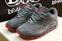 Nike Air Max 90 VT Tweed Grey