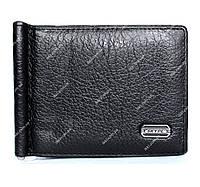 Мужской кожаный зажим для денег, карточек и мелочи (1078)