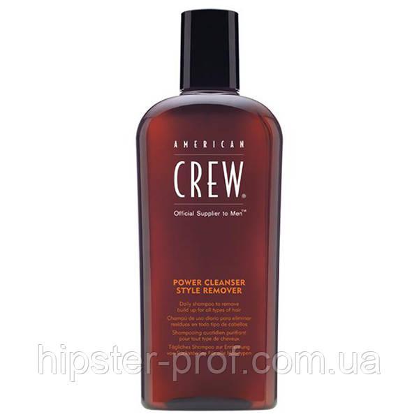 Ежедневный шампунь для глубокой очистки American Crew Power Cleanser Style Remover 250 ml