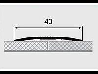 Порог алюминиевый 1-А
