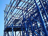 Изготовление металоконструкций