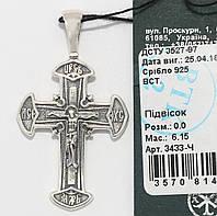 Серебряный крестик 3433-Ч