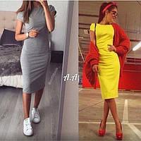 Женское стильное облегающее платье (расцветки), фото 1