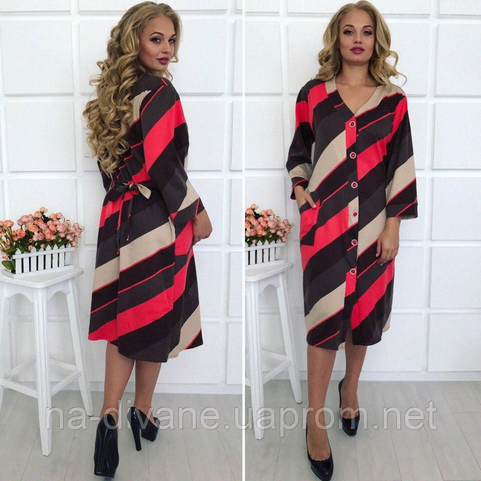 Платье-халат 63- на пуговицах в полоску - Женская, мужская и детская одежда 7a303e2be78