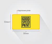 Визитка стандарт 90х50 мм, до 500 шт.