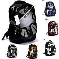 Школьные рюкзаки подростковые (Польша) 5 -11 класс 45х31х16см с плотной спинкой
