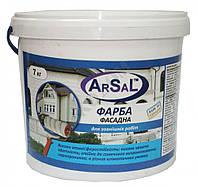 Краска фасадная ArSal, 1л