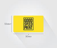 Визитки стандарт со скруглением 90х50 мм, от 500 шт.